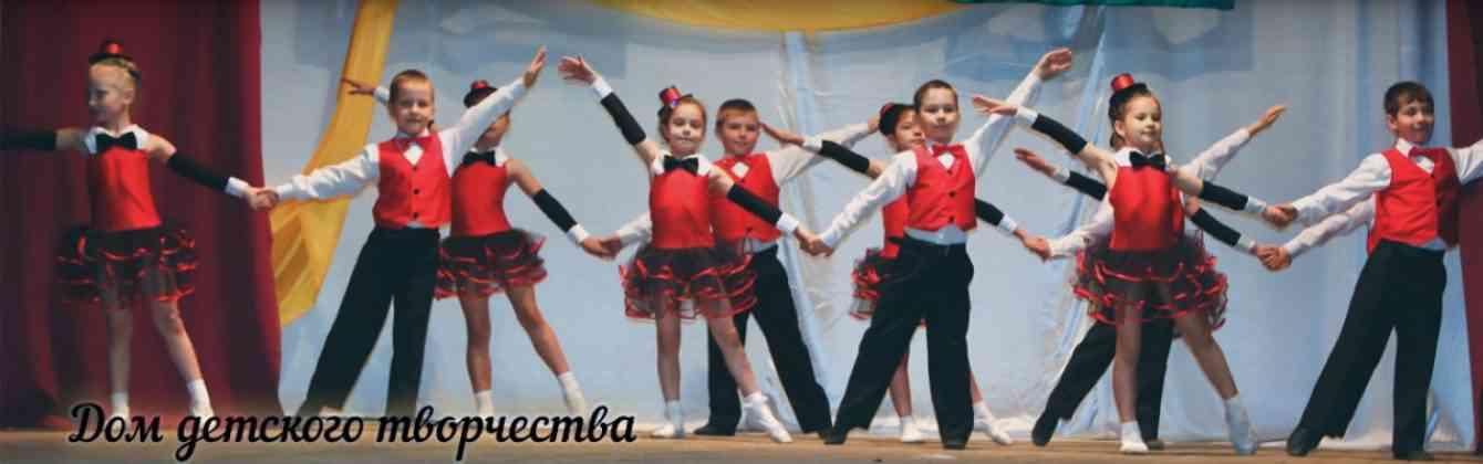 Мордовский районный  Дом детского творчества